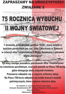 II wojna 2014 plakat